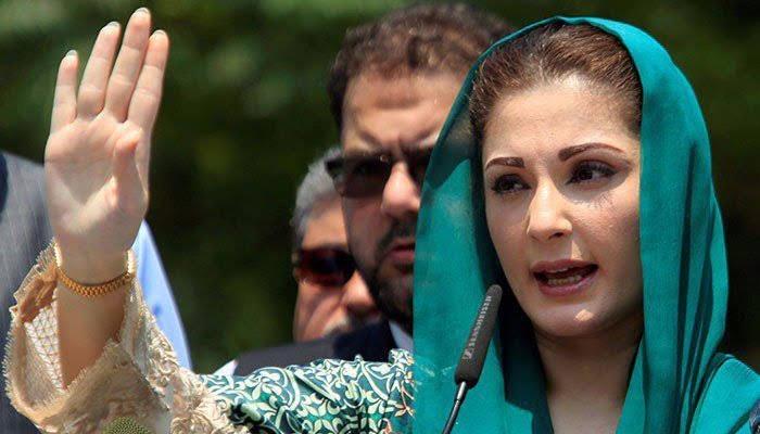 Govt won't allow Maryam to go abroad, says Vawda