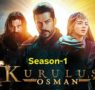 Kurulus Osman Season 1 All episodes- Urdu | Hindi Subtitles watching